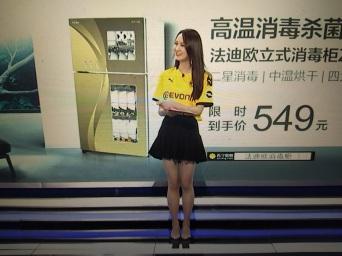 china2019_01905